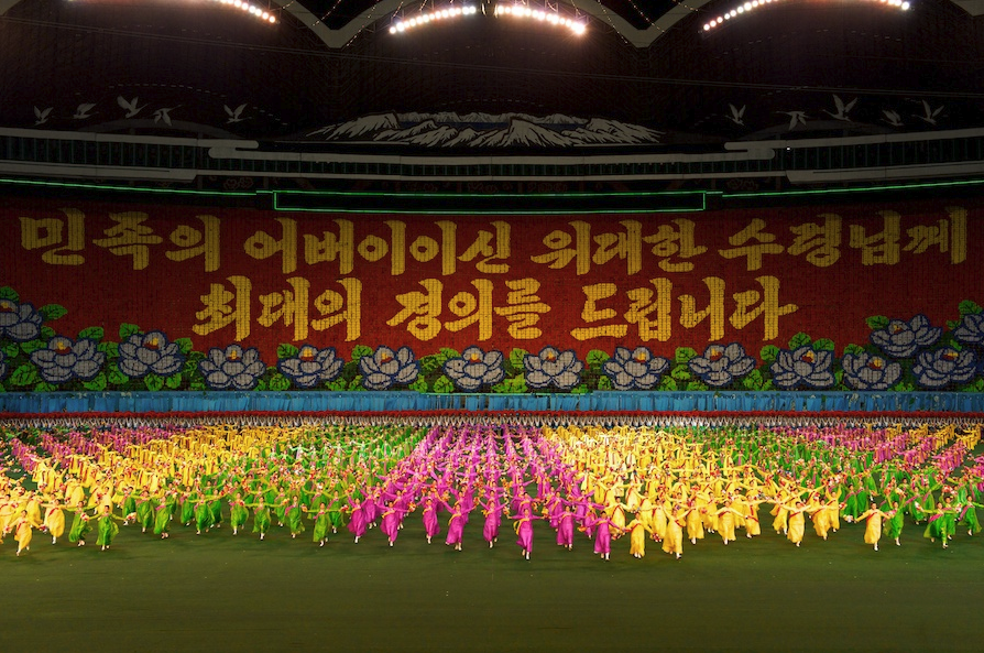 Arirang - Mass Gymnastics - North Korea - performance
