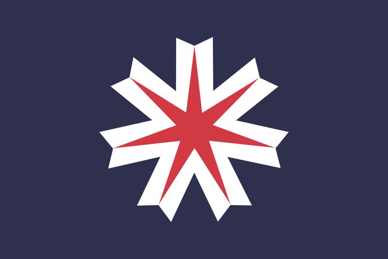 Japan Flags Hokkaido Prefecture