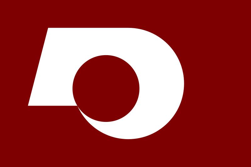 Japan Flags Kumamoto Prefecture