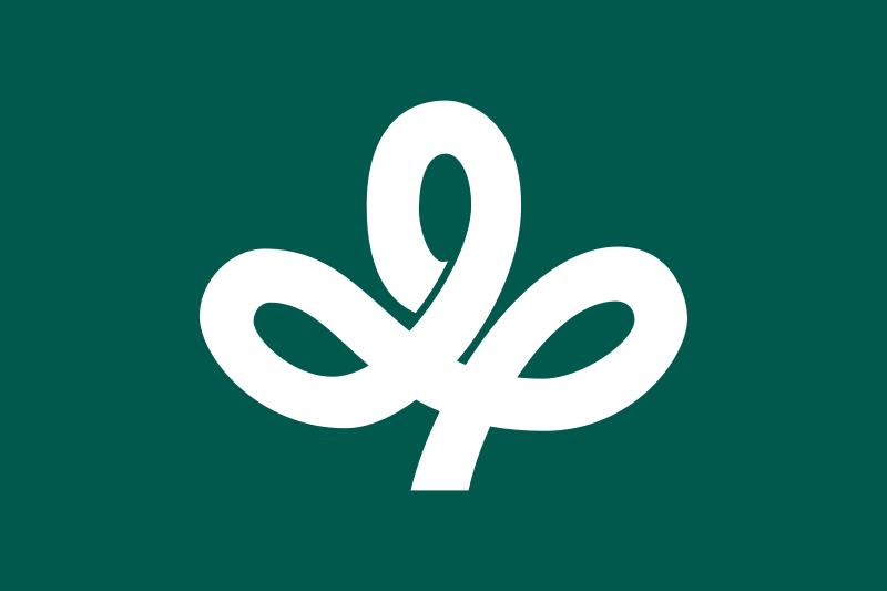 Japan Flags Miyagi Prefecture
