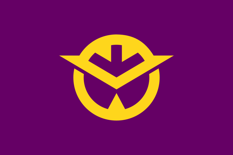 Japan Flags Okayama Prefecture