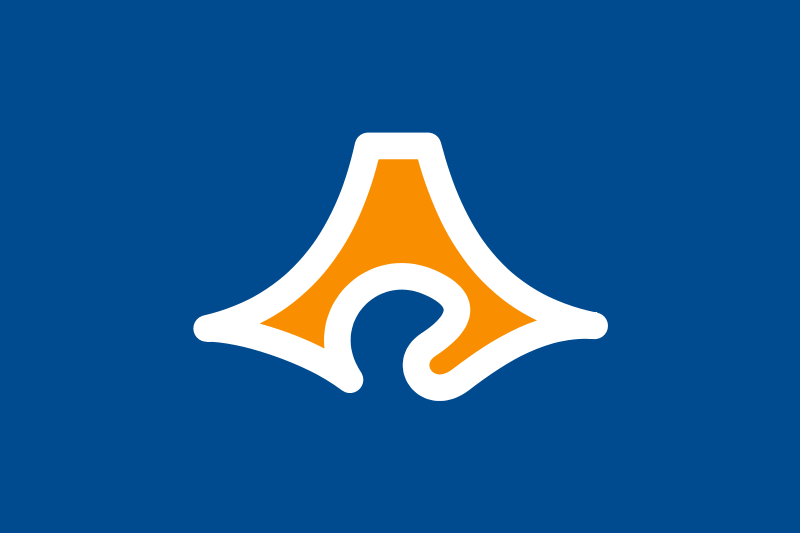 Japan Flags Shizuoka Prefecture