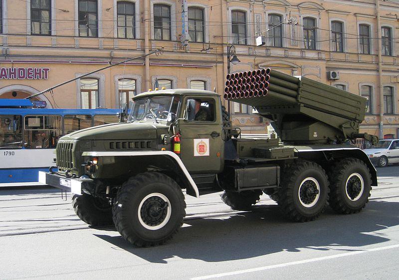 Katyusha Russian Rocket Launcher
