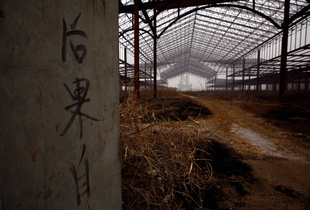 Abandoned Wonderland - Chenzhuang Village China - Responsible For Own Actions