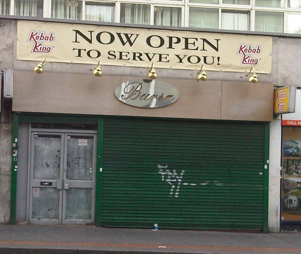 Business - Shop Front - Closed - Kebab King