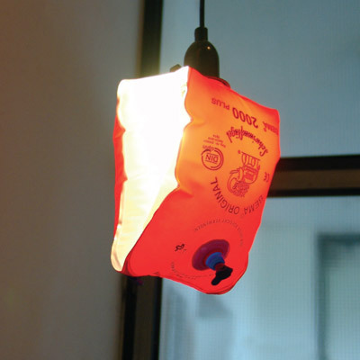 Extreme Repurposing - Arm Band Lightshade