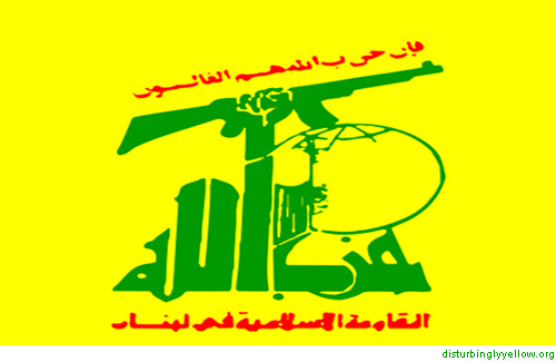 Funny Flags - Hezbollah