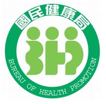Phallic Logo Adwards - Bureau of Health Promotion - Threesome
