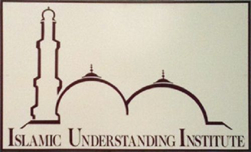 Phallic Logo Adwards - Islamic Understanding Institute