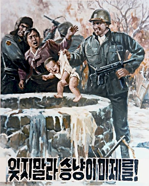 North Korean Propaganda Film Poster - Anti American USA Baby Drown