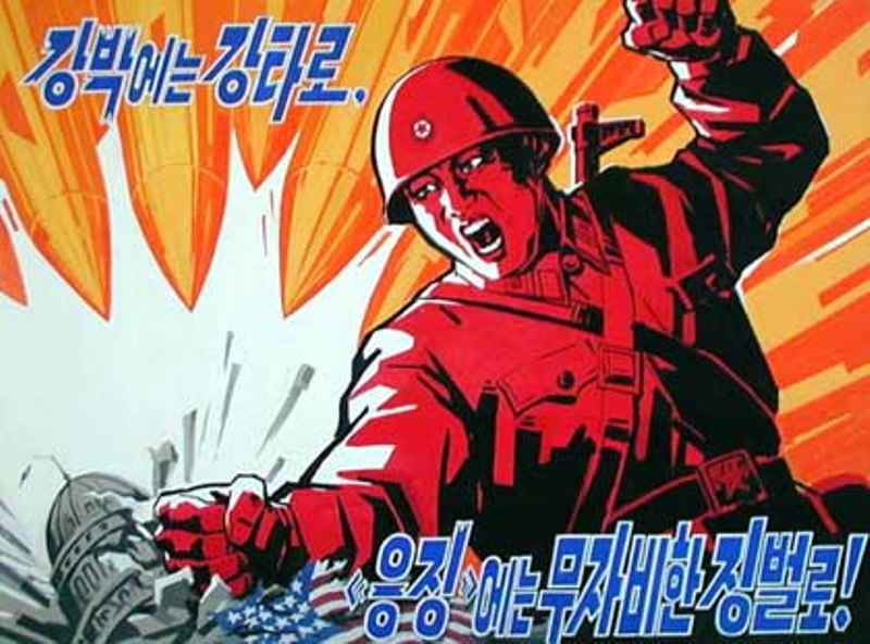 KOREA NORTH - propaganda anti USA