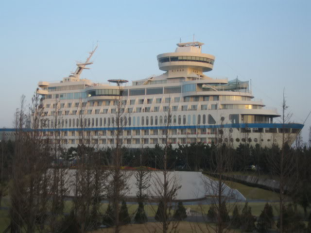 Sun Cruise Resort - South Korea - Luxury Hotel and Gardens 2