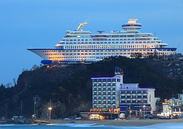 Sun Cruise Resort - South Korea - Luxury Hotel