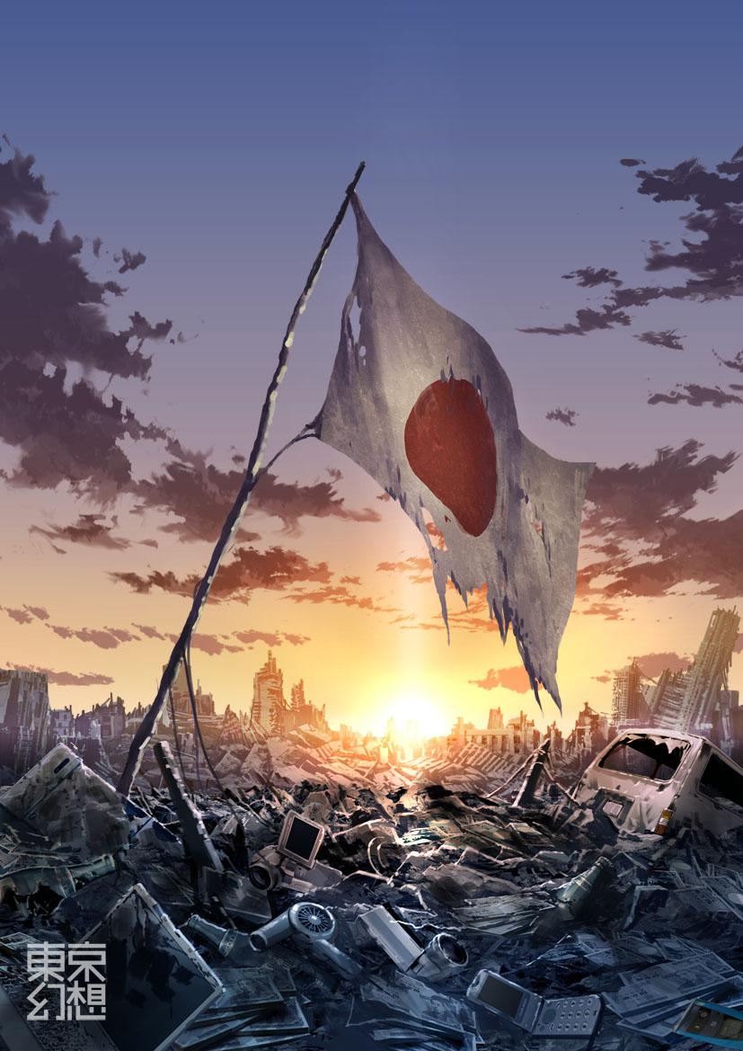 Tokyo Genso - Post Apocalyptic - FLAG