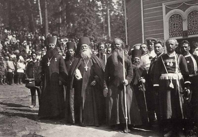 Russian Religious Pilgrimage 1900s - Awesome Beards 2