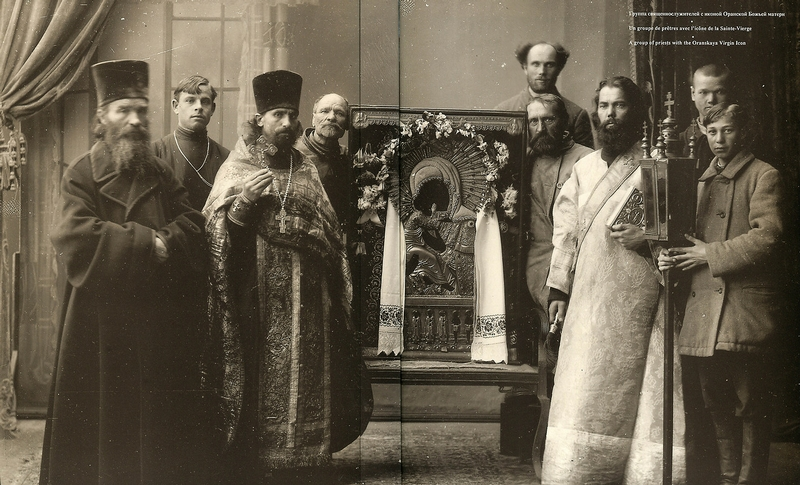 Russian Religious Pilgrimage 1900s - Awesome Beards 4