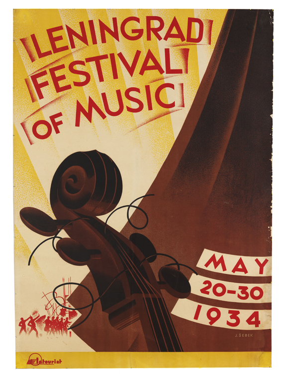 Russian Tourist Posters - The Leningrad Festival of Music poster by Joseph Šebek, 1934