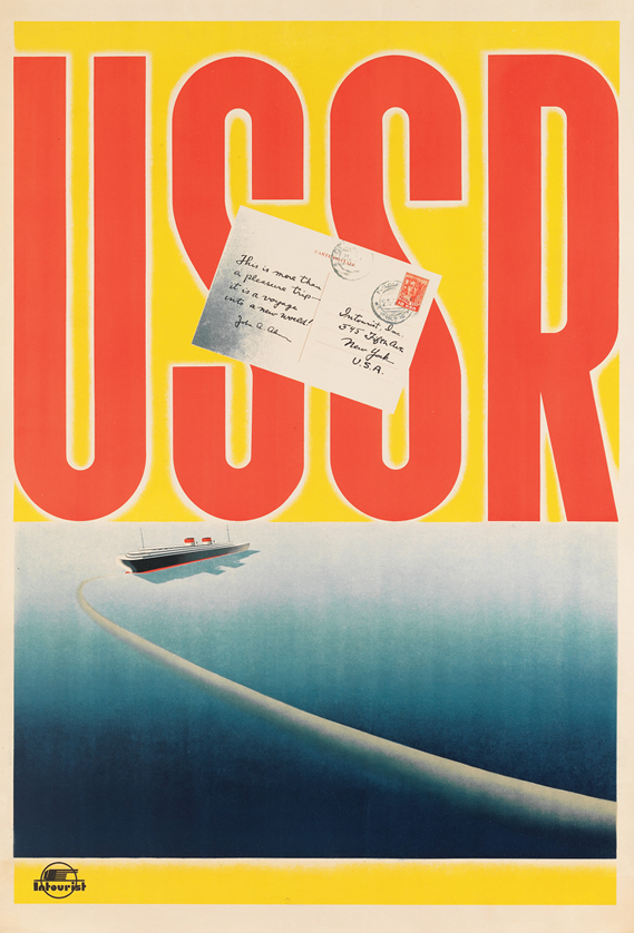 Russian Tourist Posters - USSR poster by Nikolay Zhukov and Viktor Klimashin 1935