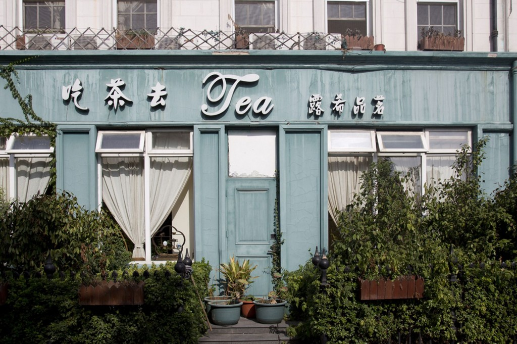 Thames Town - China - Ghost Town - Tea Room