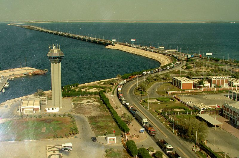 Bahrain Flag - Flags of the World - King Fahd Causeway 2