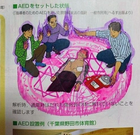 Defaced Text Books - Humour - Japanese Satanic Ritual