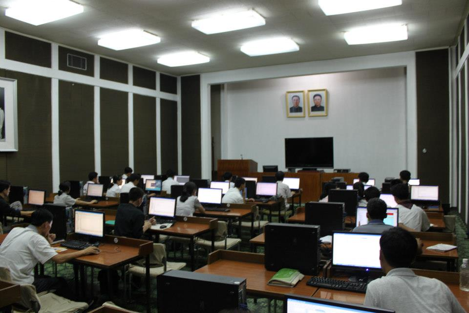 Inside North Korea - Computer Lab
