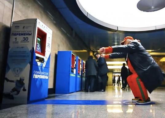 Olympics 30-squats-metro-ticket-russia-subway