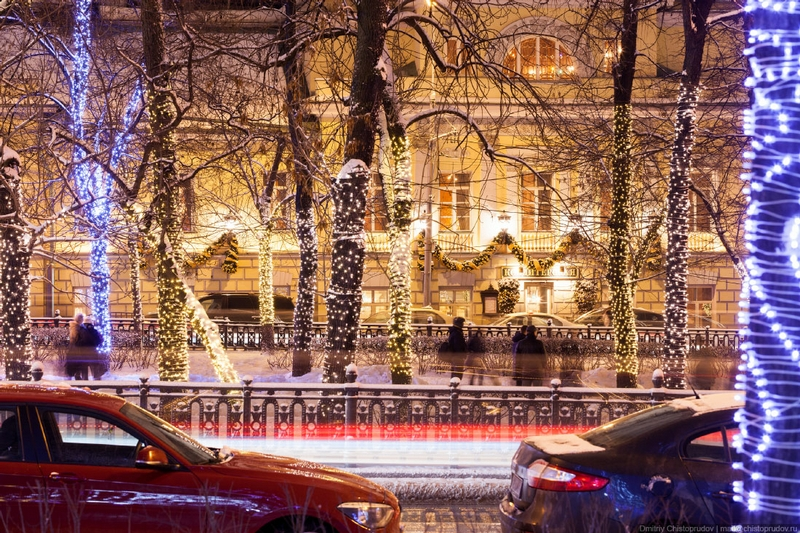Christmas In Moscow Russia - Cars and Lights