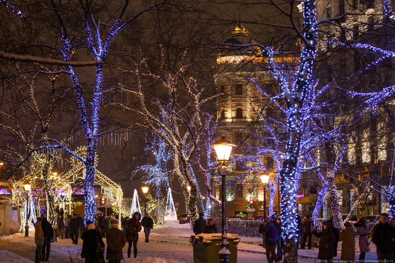Christmas In Moscow Russia - From Distance