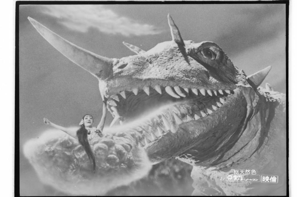 Gamera - Japan Cartoon Anatomy - Barugon Film 1966