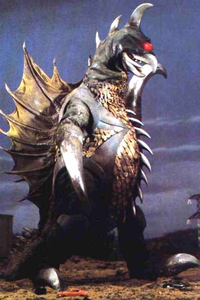 Japanese Monsters - Film - Ghidorah - Gigan