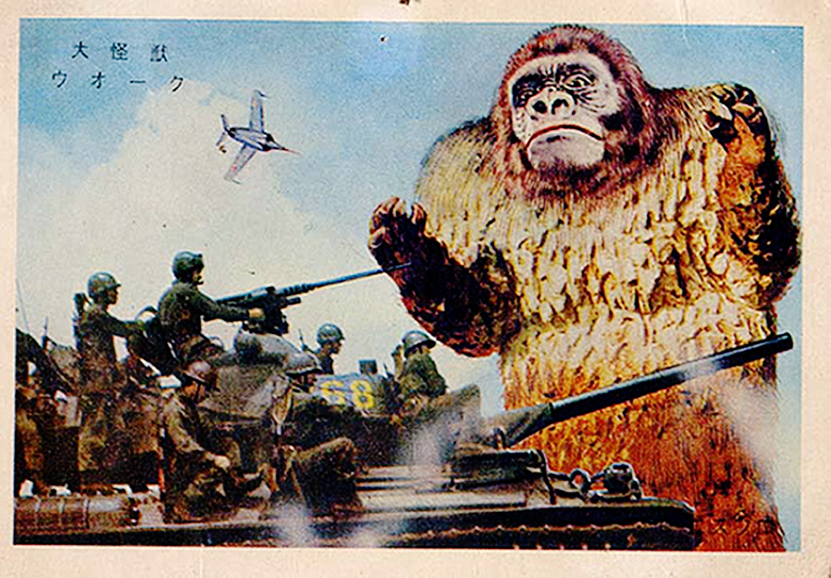 japanese movie monsters image collection � lazer horse