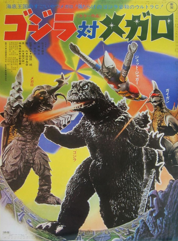 Japanese Monsters - Film - godzilla vs megalon