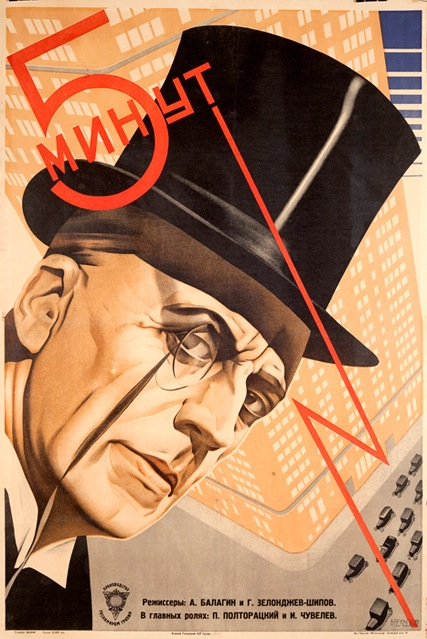 Old Baltic Film Poster - Anatoly Belsky, 5 Minutes, 1929