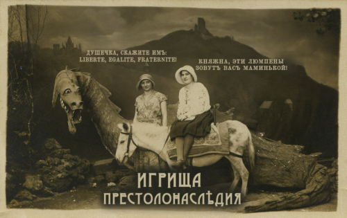 Old Russian Film Poster - Monster 2