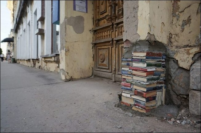 Russia With Love - Street Art - Books