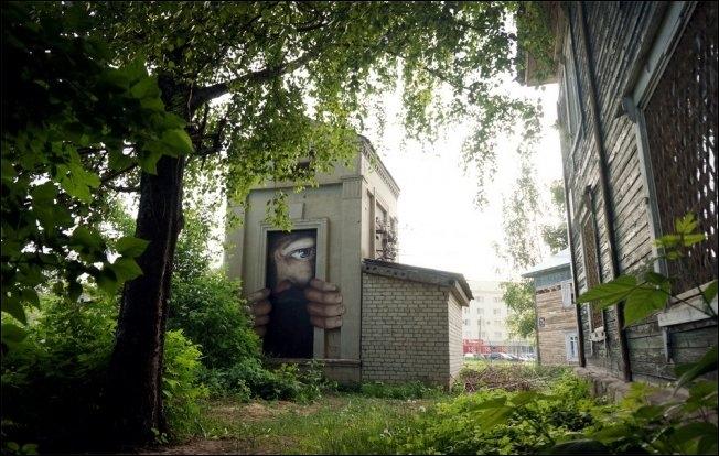 Russia With Love - Street Art - Cyclops
