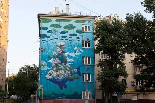 Russia With Love - Street Art - Fish