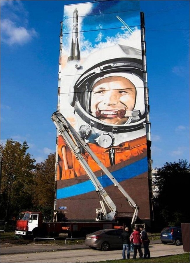 Russia With Love - Street Art - Gagarin