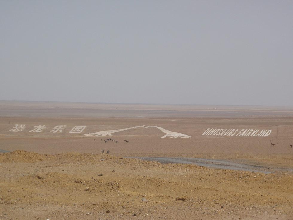 Dinosaur Fairly Land China Mongolia - Sign