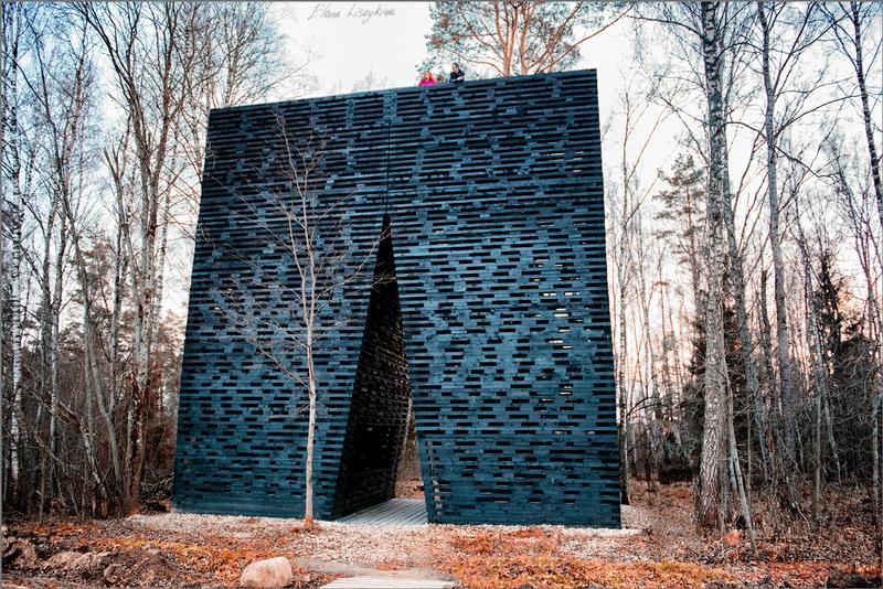 Kaluga - Russia - Wonderland Gallery - Wall