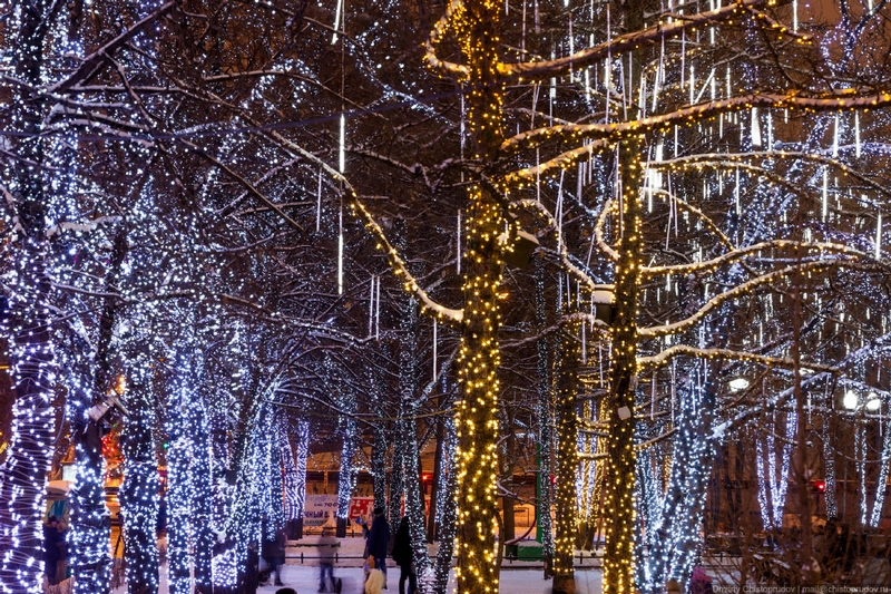 Christmas Lights In Moscow Lazer Horse